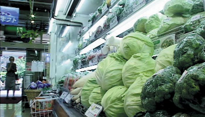 2007年上映『危ない野菜』
