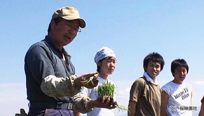 2011年上映『わたしの農業体験』