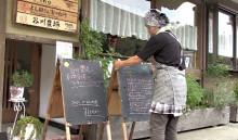 小川町のべりカフェ