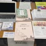 書籍、DVD、活動の紹介